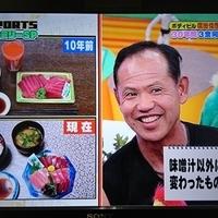 フジTV「ジャンクスポーツ」2018年2月4日放送のサムネイル