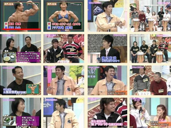 フジTV「すぽると」 2004年2月14日(土)、21日(土)放送のサムネイル