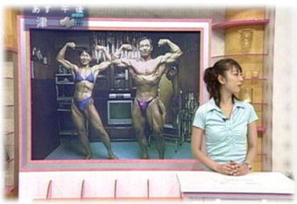 CBCTV「イッポウ~まじあな」 2006年8月31日(木)放送のサムネイル