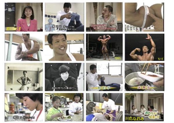 NHK「35歳」 1995年放送のサムネイル