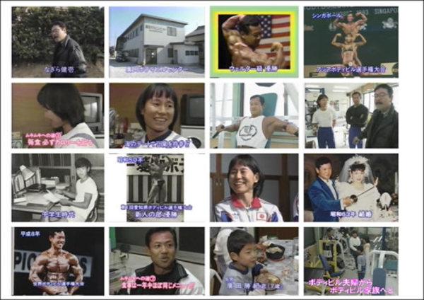 TV東京「日本のびっくり夫婦」 1997年04月15日(火)放送のサムネイル
