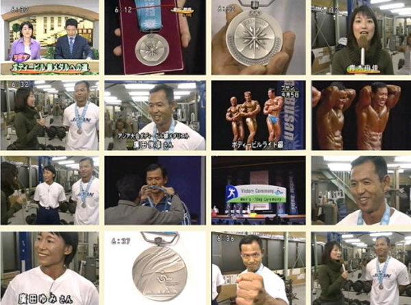 NHKテレビ「ほっとイブニング」 2002年10月17日(木)放送のサムネイル
