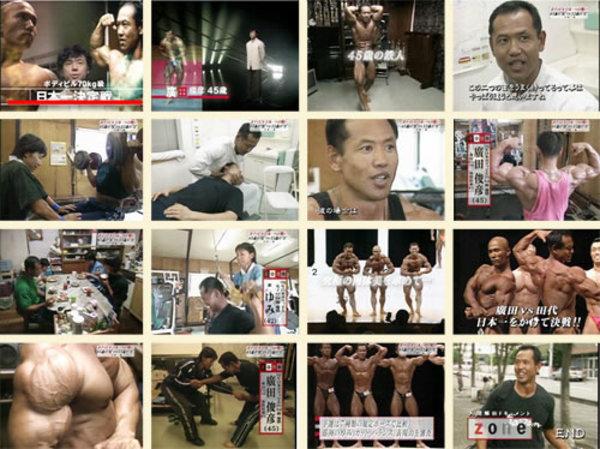 TBSテレビ「ZONE」 2003年8月10日(日)放送のサムネイル