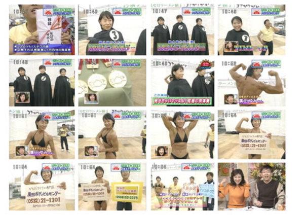 東海TV「ぴーかんテレビ」 2003年10月25日(土)放送のサムネイル