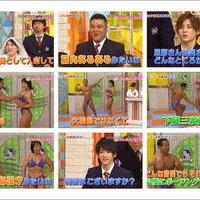 日本TV「スクール革命」2013年2月24日放送のサムネイル